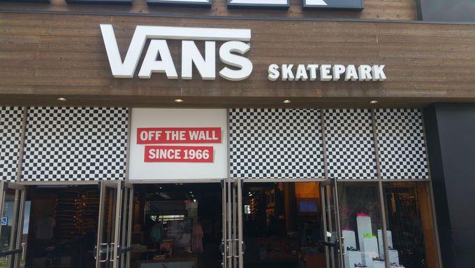 スケートボード初心者でも楽しめる「Vans Skate Park」!