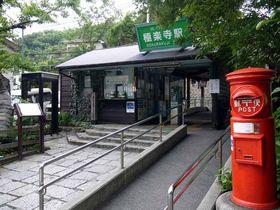 『海街Diary』すずちゃんに会いに鎌倉へ行こう!