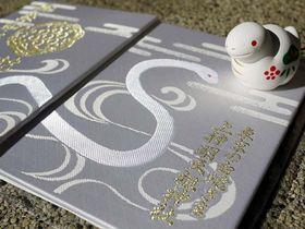 2018年の開運キーワードは「美」!美活スポット東京の白蛇様「上神明天祖神社」で運気アップ!