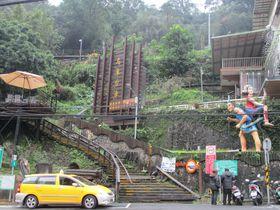足湯もできる!台北から約1時間でアクセス可能な「烏来温泉郷」1DAYトリップ