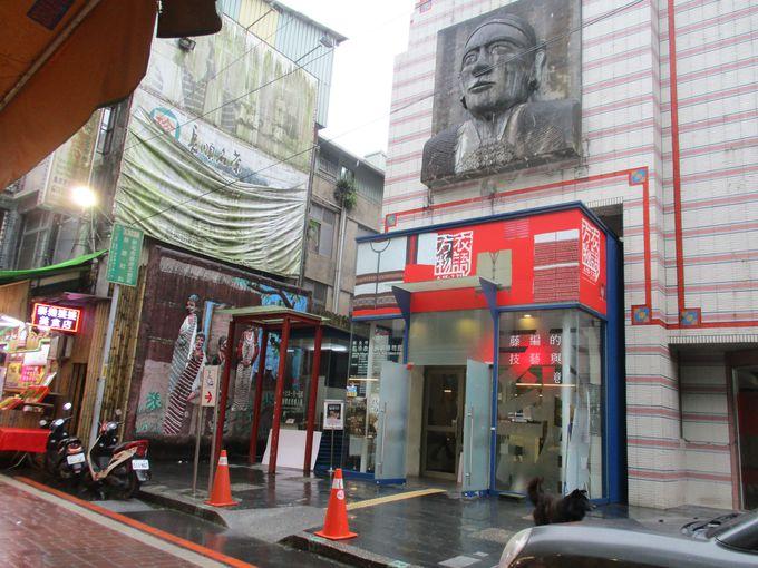 烏来老街でショッピングや食べ歩き、博物館見学を楽しもう