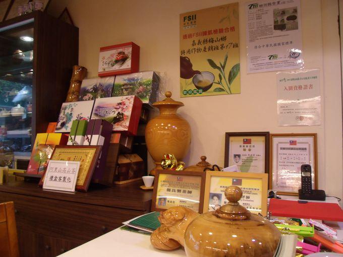 お茶好きの方が通う「上福茶店」