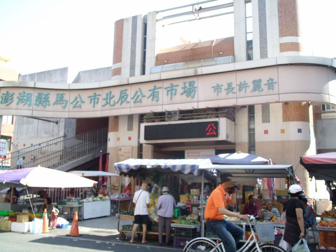 朝から賑わう「澎湖北辰市場」を散策