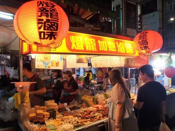 台湾風の煮物「燈籠滷味」