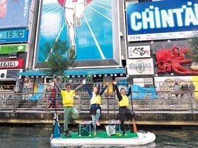 大阪で水上さんぽが人気!SUPで巡る「水の都 回廊ツアー」|大阪府|トラベルjp<たびねす>