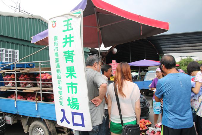 台湾最大のマンゴー市場、玉井青果市場