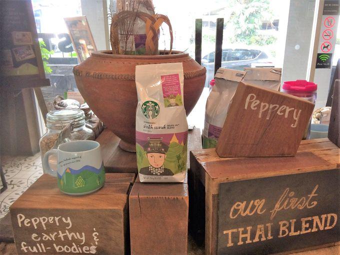 タイ北部のコーヒーを飲んでみよう