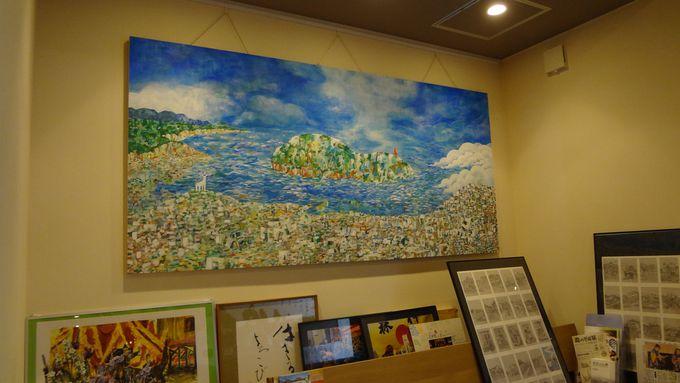 館内随所のアート作品や「震災復興の語り」をご紹介