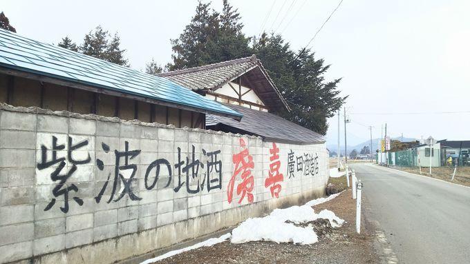日本三大杜氏「南部杜氏」発祥の地