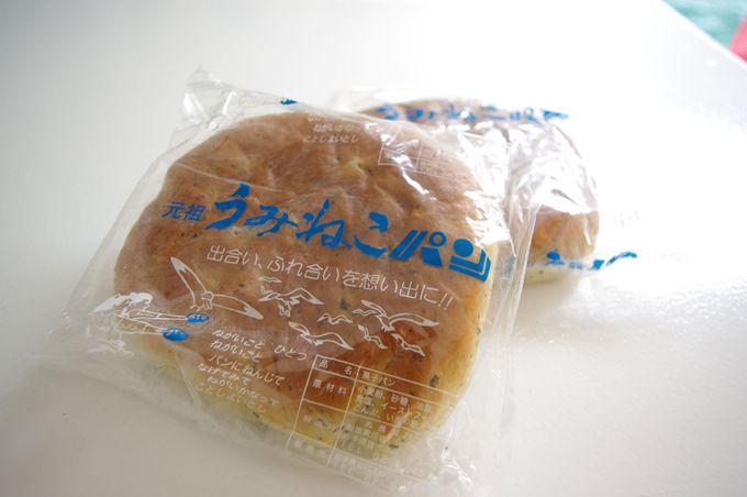「うみねこパン」は遊覧船だけの限定品!