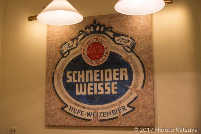 ミュンヘン名物ヴァイツェンビールを飲むなら!現地人一押しの「ヴァイセス・ブロイハウス」