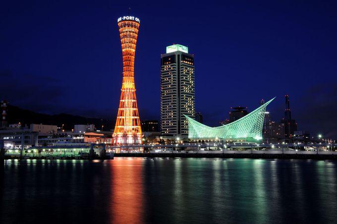 青い空と赤いポートタワーの対比が最高!