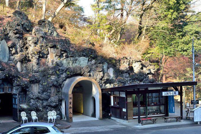 岩山にぽっかりと空いた地下世界への入口