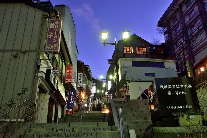 夕暮れ時が美しい 伊香保温泉の石段街