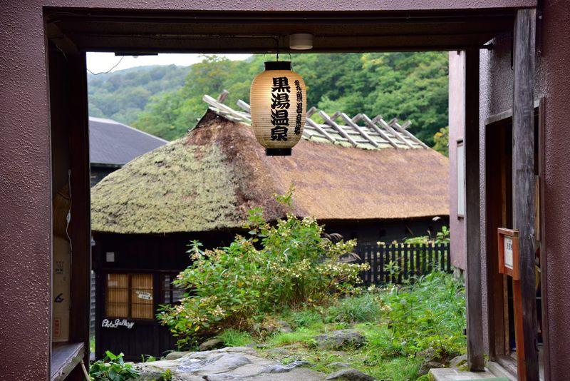 自然と調和した癒しの湯治場 秋田・乳頭温泉郷の秘湯「黒湯温泉」