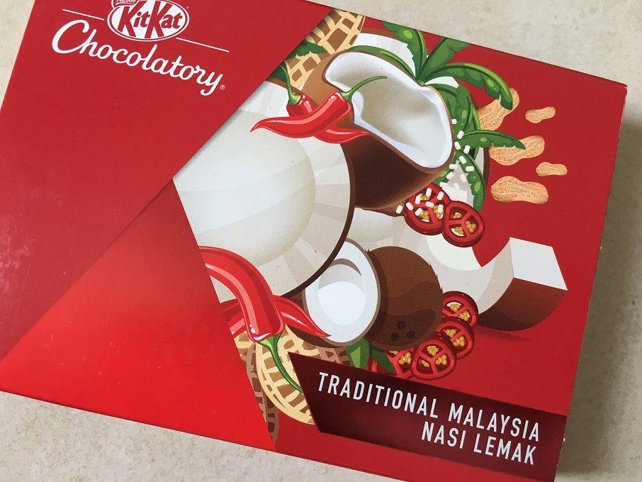 「Nasi Lemak」が、チョコレートに?!?