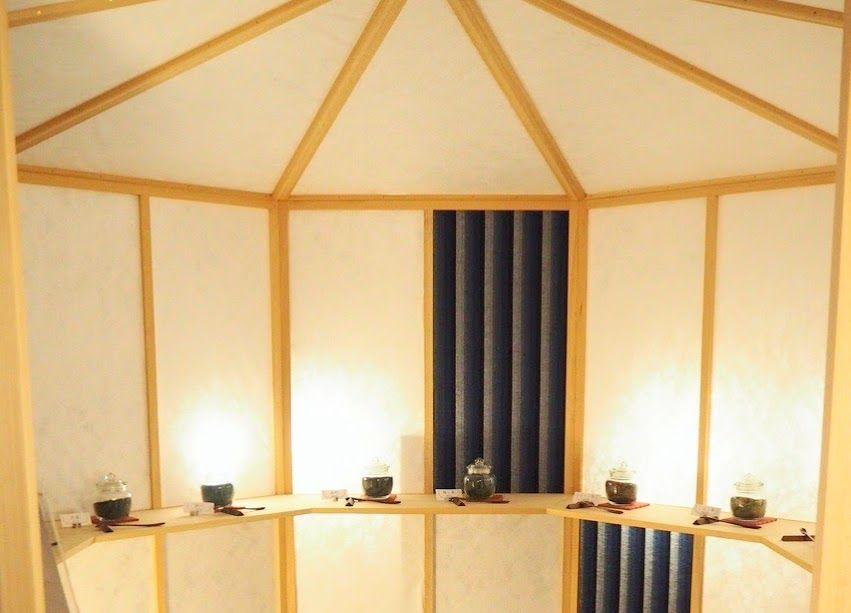 静岡の銘茶がお部屋でも楽しめる