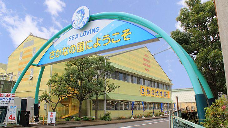 アクセス至便!東名焼津インターから車で約1分