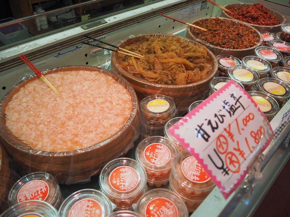 近海で採れた鮮魚や特産品はお土産にもぴったり