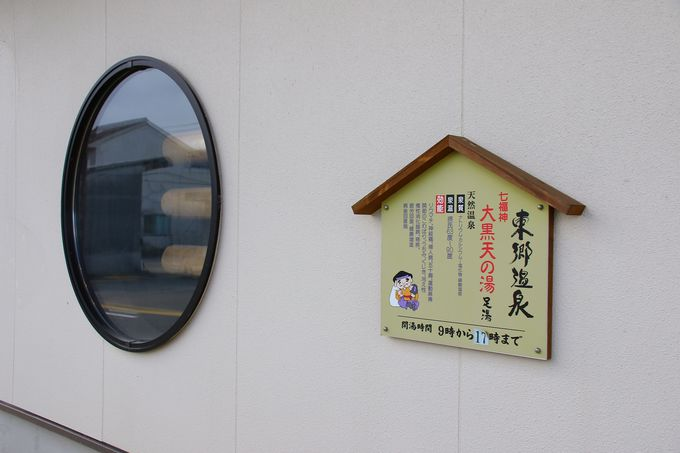 鳥取県東郷池で楽しむパン屋さん