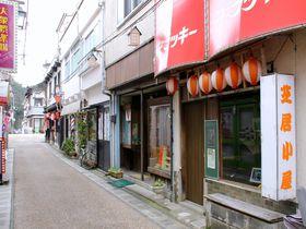 日本遺産第1号!鳥取・三朝温泉をより楽しめる3つの魅力|鳥取県|トラベルjp<たびねす>