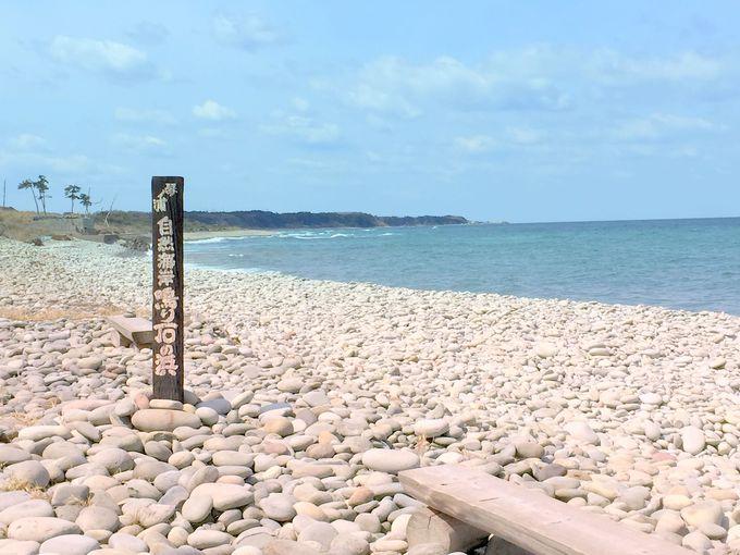 波間に石の音色!パワースポット・鳥取「鳴り石の浜」