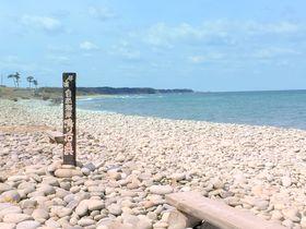 波間に石の音色!パワースポット・鳥取「鳴り石の浜」|鳥取県|トラベルjp<たびねす>