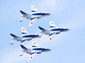ブルーインパルスも飛行!鳥取県境港「美保航空祭」