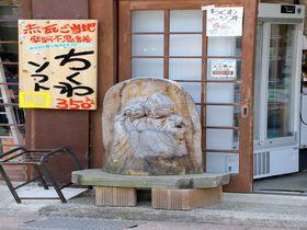 福の神に出逢える!鳥取県倉吉市・白壁土蔵群|鳥取県|トラベルjp<たびねす>