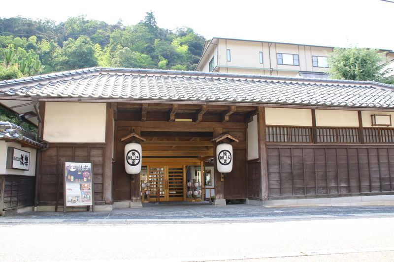 名工日本建築の旅館!鳥取県三朝温泉「後楽」