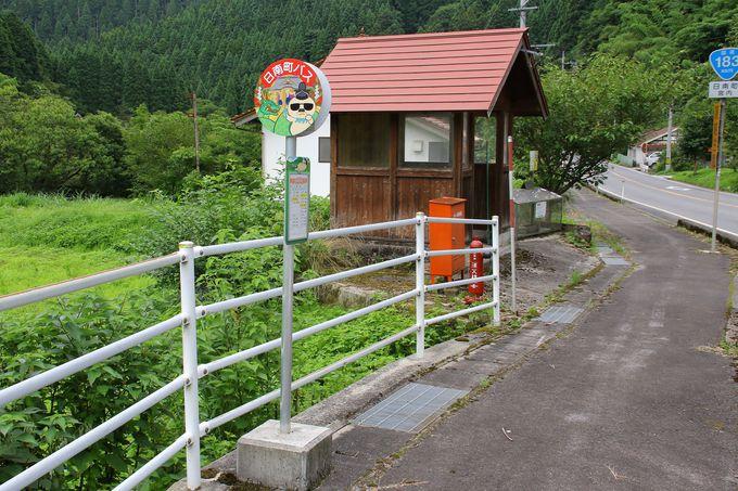 一度は行ってみよう~穴場スポットいっぱいの町・鳥取県日野町