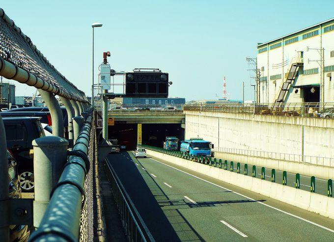 行きは渡って帰りは潜って!橋とトンネルは同一料金!
