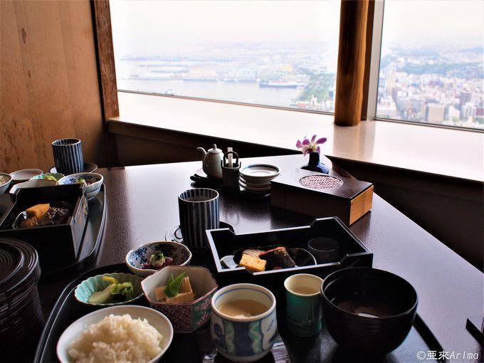 """モーニングは""""四季亭""""でゆったり和朝食を"""