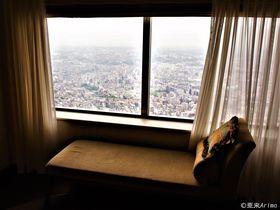 高層日本一「横浜ロイヤルパークホテル」最高層67階フロアで雲上ステイ|神奈川県|トラベルjp<たびねす>