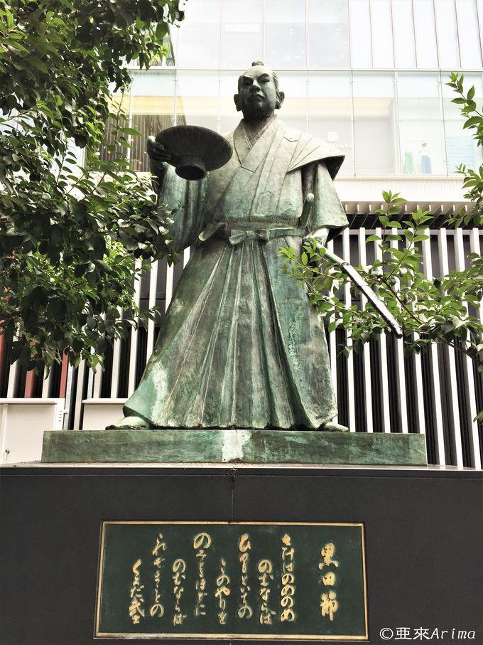 (粋な入門編)福岡の武士魂と呑み心「黒田節」