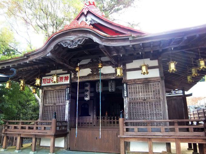 日本で最初の荒神を祀る「厄ばらい三宝荒神社」