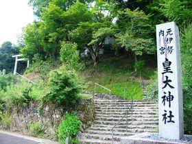 京都・福知山に伊勢神宮の原型が!元伊勢三社を巡る|京都府|トラベルjp<たびねす>