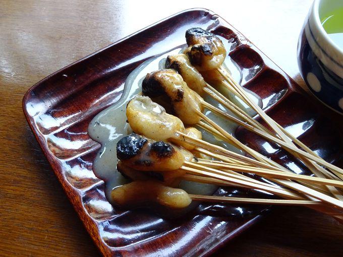 一文字屋和輔(一和)のあぶり餅【今宮神社門前和菓子】