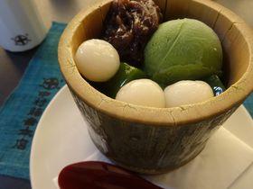 京都宇治で人気の抹茶スイーツおすすめ5選!老舗お茶屋の味は格別|京都府|トラベルjp<たびねす>