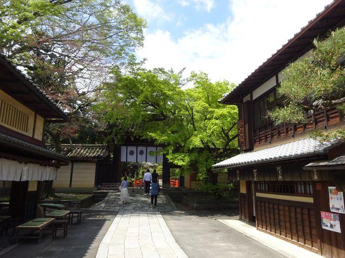一和と今宮神社
