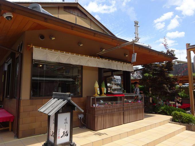 京都らしさ満点!嵐山にある嵯峨とうふ稲(北店)のゆばソフトクリーム