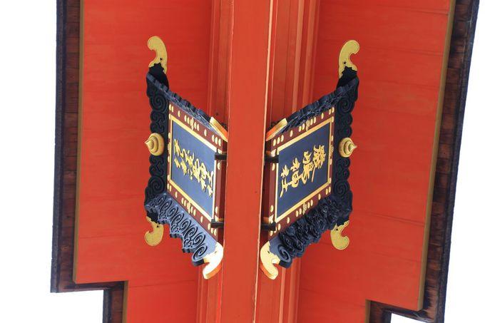 干潮時に厳島神社の大鳥居まで歩こう!