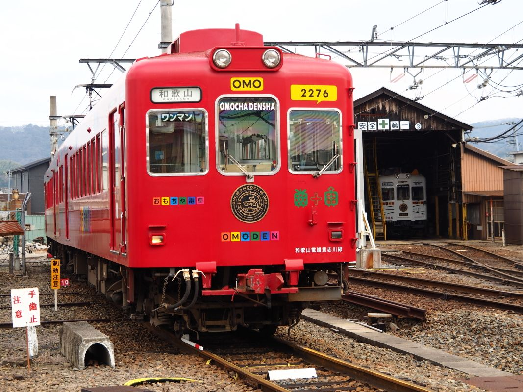 伊太祈曾駅、駅長見習い「よんたま」に会おう!