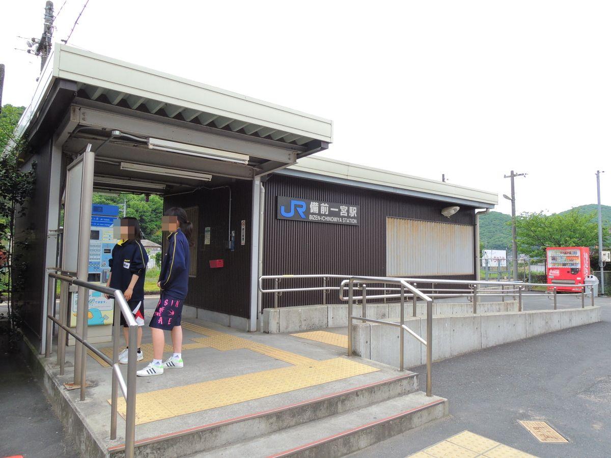 JR吉備線「昔ばなし列車」に乗ろう!