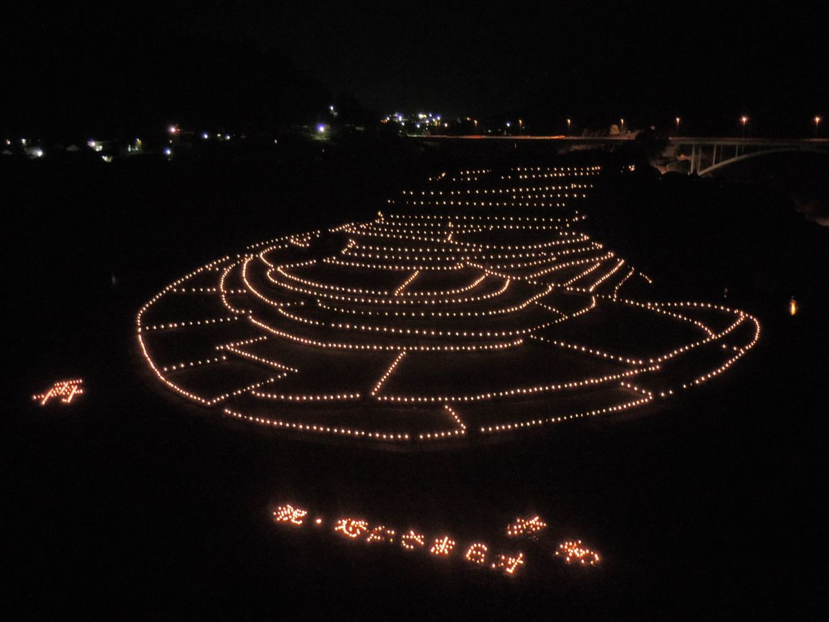 和歌山県で唯一の日本の棚田百選「あらぎ島」