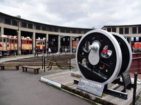ノスタルジートレインでゆく岡山県「津山まなびの鉄道館」