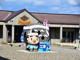 北海道初の「日本遺産」認定!江差追分の流れる港町「江差」古民家めぐり|北海道|トラベルjp<たびねす>