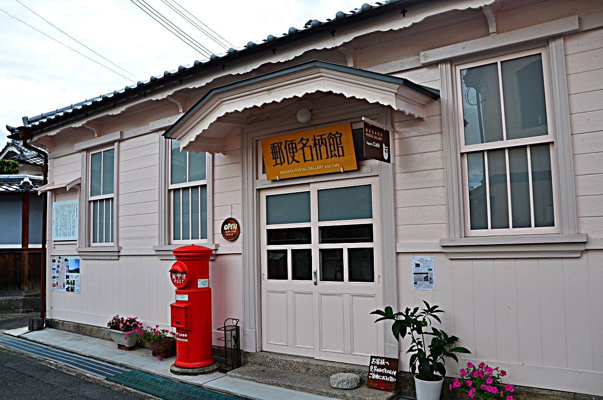 食事や休憩で訪れたい「郵便名柄館」