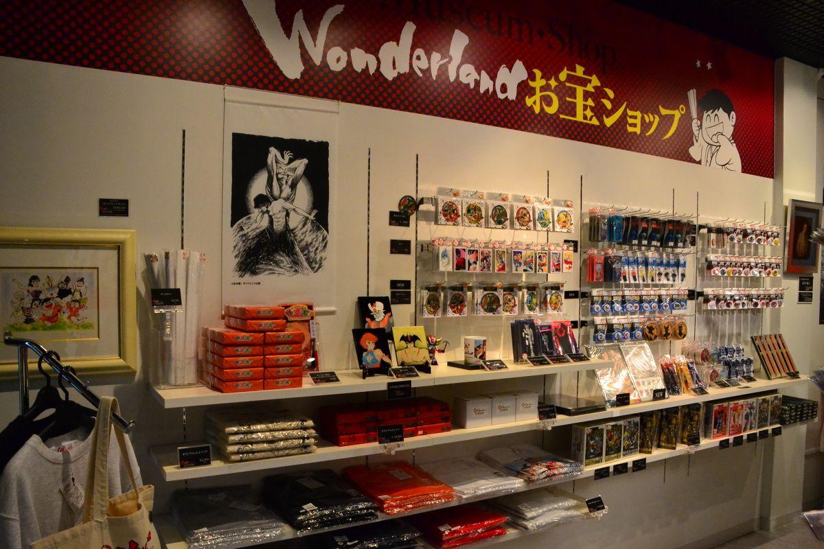 期間限定で、毎月「5」のつく日は、入館料が50円に!