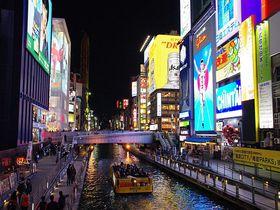 光と水のワンダーランド・大阪「とんぼりリバーウォーク」を歩こう!